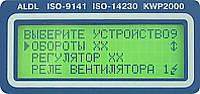 прошивка микас 7.1 без адсорбер, катализатор