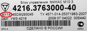 """"""",""""www.chiptuner.ru"""