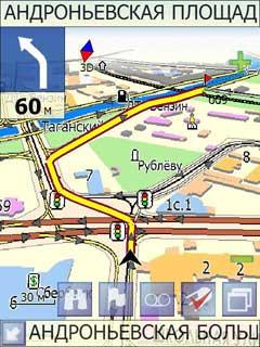 Скачать Навител Навигатор 5.1.0.48 WinCE 5-6 + Атлас Украины (OSM