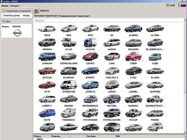авто 49 люберцы каталог товаров и цены